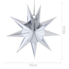 Звезда 45 см девятиконечная Серебро, 1 шт.