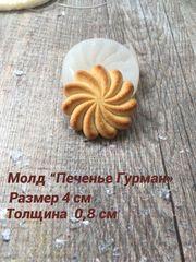 Форма Печенье