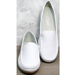 Красивые мокасины женские AESD 902 White