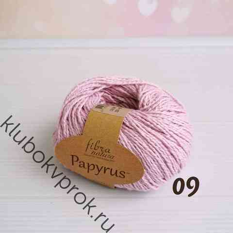 FIBRA NATURA PAPYRUS 229-09, Пыльная роза