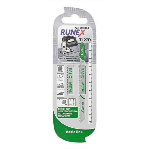 Пилки Runex 2шт 100x75мм (цветмет.,мягк сталь,пласт.) 555008-2