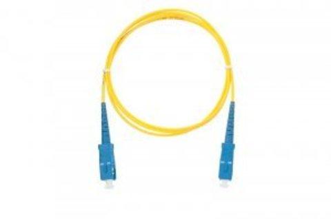 Патч-корд NIKOMAX NMF-PC1S2C2-SCU-SCU-001