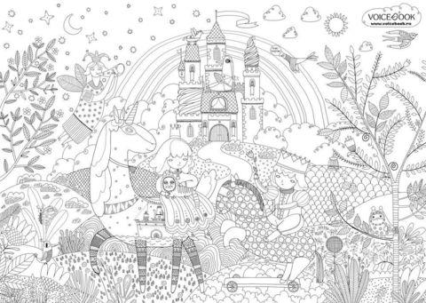 «Замок принцессы», гигантская раскраска-плакат, формат А0