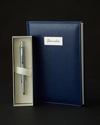 Подарочный набор с гравировкой с ручкой Parker IM Premium K318 Blue Grey CT