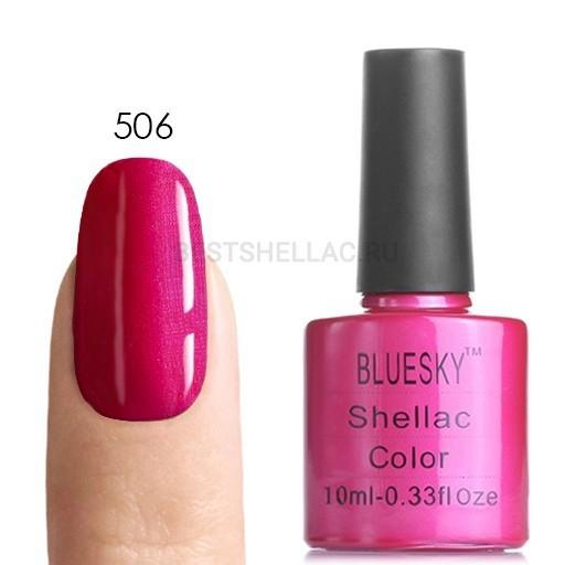 Bluesky Shellac 40501/80501 Гель-лак Bluesky № 40506/80506 Tutti Frutti, 10 мл 506.jpg