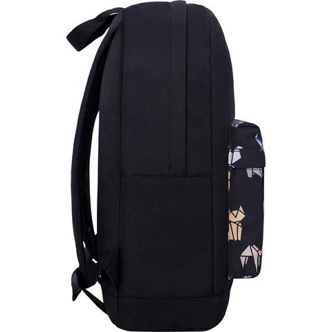 Рюкзак Bagland Молодежный W/R 17 л. Чёрный 752 (00533662)