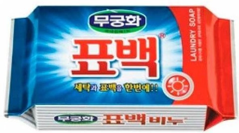 MUKUNGHWA Soap Мыло хозяйственное Bleaching Laundry Soap 230gr