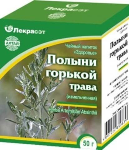Полынь горькая (трава) 50 г.