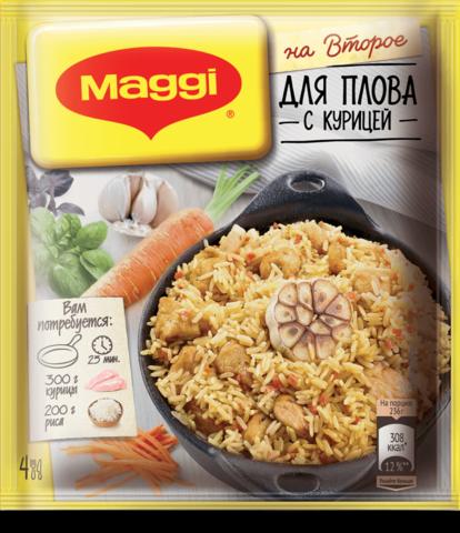 Смесь Maggi для плова с курицей 24г