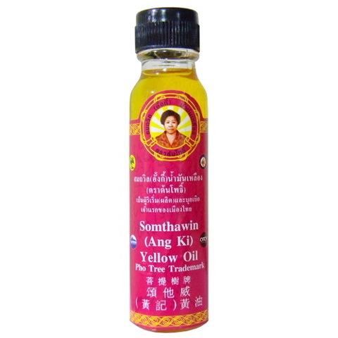 Желтое масло буддистских монахов