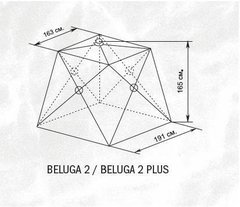 Зимняя палатка куб Canadian Camper Beluga 2