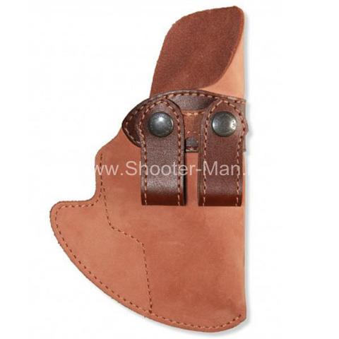 Кобура скрытого ношения для пистолета Викинг, поясная ( модель № 13 )