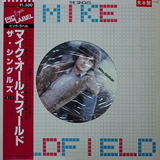 Mike Oldfield / The Singles (12' Vinyl EP)