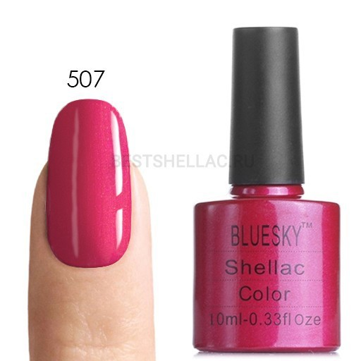 Bluesky Shellac 40501/80501 Гель-лак Bluesky № 40507/80507 Hot Chilis, 10 мл 507.jpg