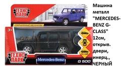 Машина мет. G-CLASS-BK MERCEDES-BENZ G-CLASS