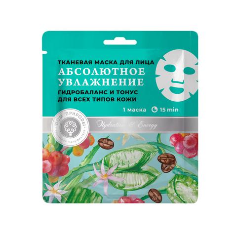 Мануфактура Дом Природы,Тканевая маска для лица Абсолютное увлажнение