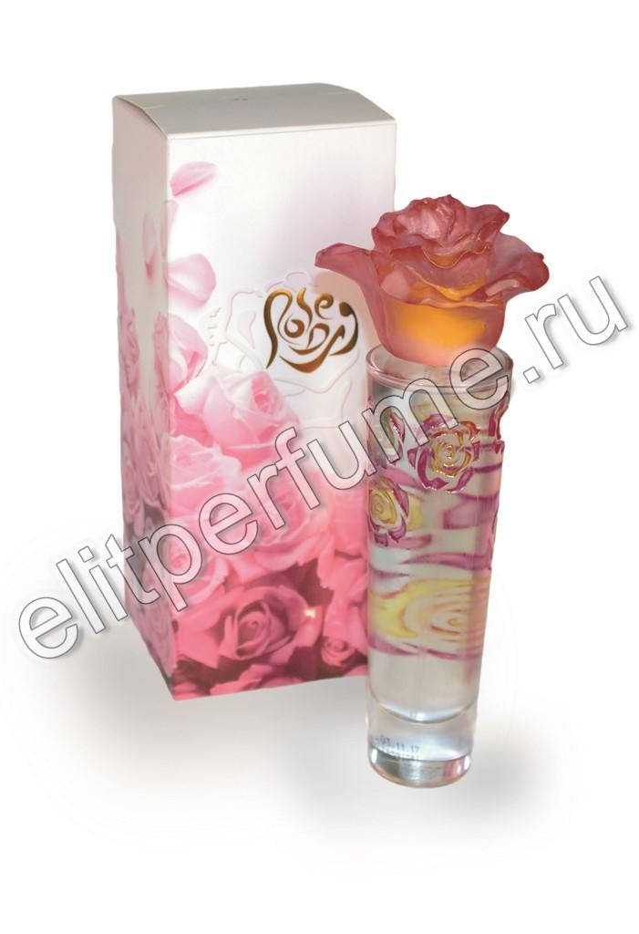 Rose Роза  100 мл спрей от Саид Джунаид Алам Syed Junaid Alam
