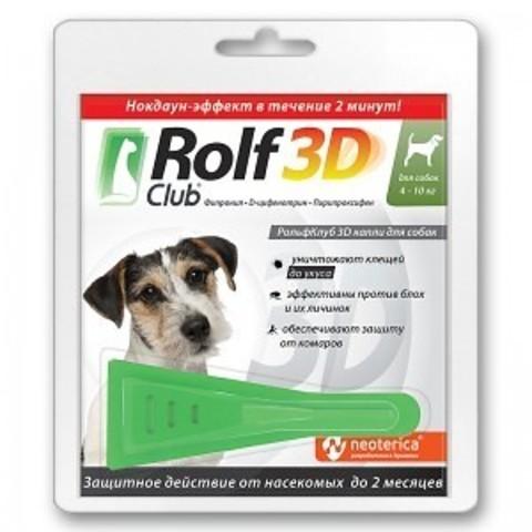 Рольф Клуб (Rolf Club) 3D для собак от 4 до 10 кг 1 пип.