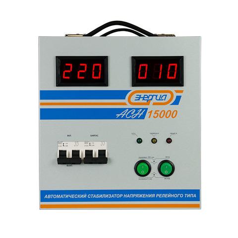 Стабилизатор напряжения Энергия ACH 15000