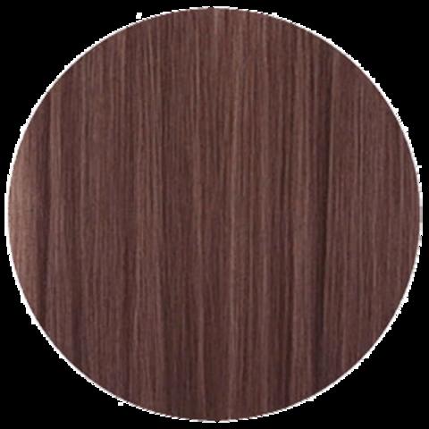 Lebel Materia Grey R-9 (очень светлый блондин красный) - Перманентная краска для седых волос