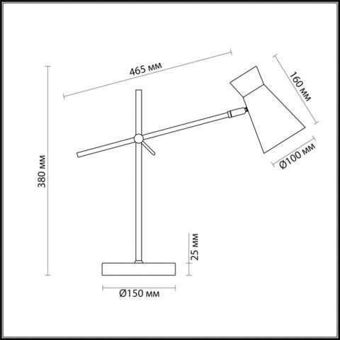 Настольная лампа 3790/1T серии LIAM