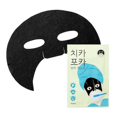 Утренняя тканевая маска для лица увлажняющая 17 гр