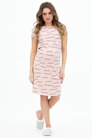 Сорочка для беременных и кормящих 12223 розовый