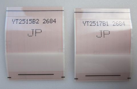 шлейфы для матрицы LTJ320HN07-L