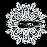 Кузьма И ВиртУОзы / Кузьма И ВиртУОзы (Limited Edition)(CD)