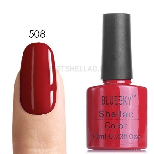 Bluesky Shellac 40501/80501 Гель-лак Bluesky № 40508/80508 WildFire, 10 мл 508.jpg