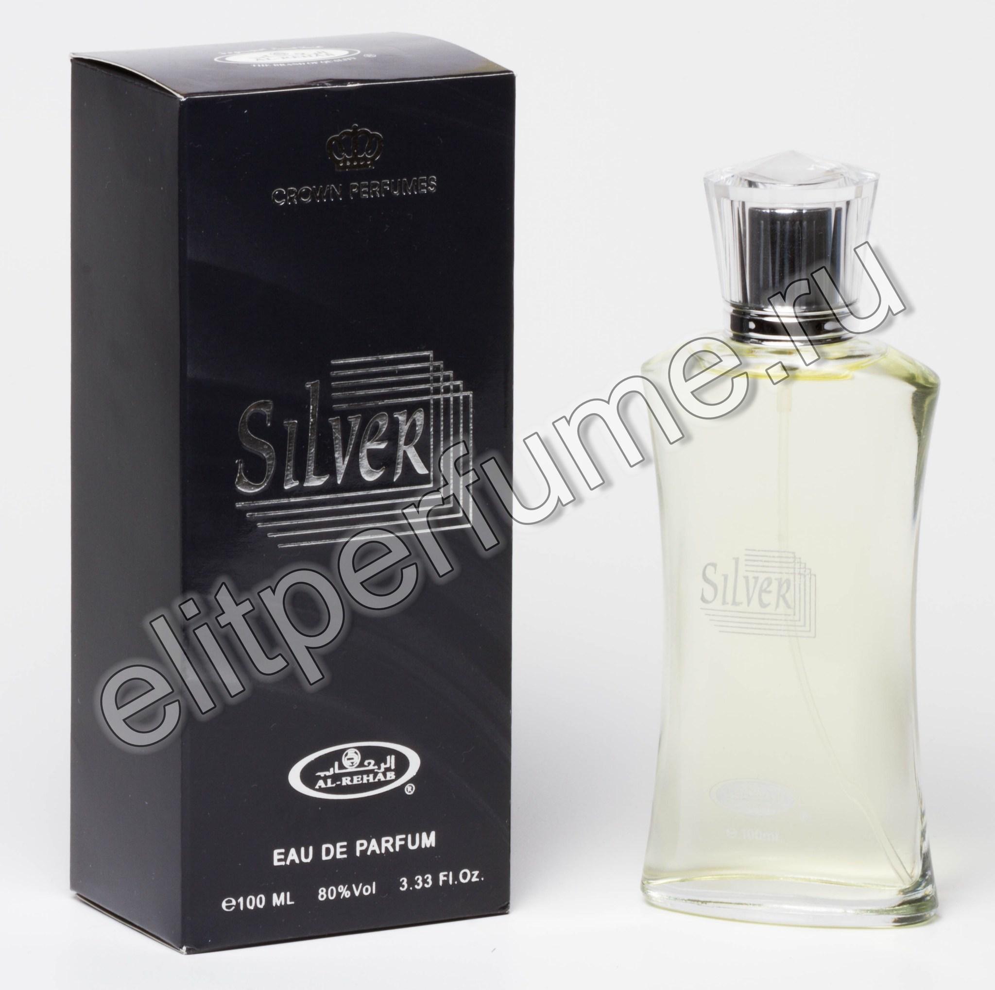 Пробник для Silver Серебро 1 мл cпрей от Аль Рехаб Al Rehab