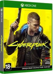 Cyberpunk 2077 (Xbox, русская версия)