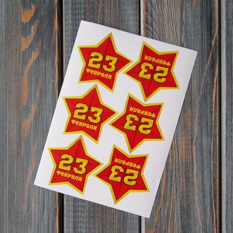 Наклейки 23 ФЕВРАЛЯ