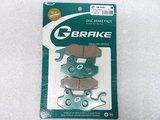 Тормозные колодки 10003 Yamaha YFM 400 G-brake