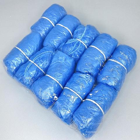 Бахилы полиэтиленовые 3,5 гр (50 пар)