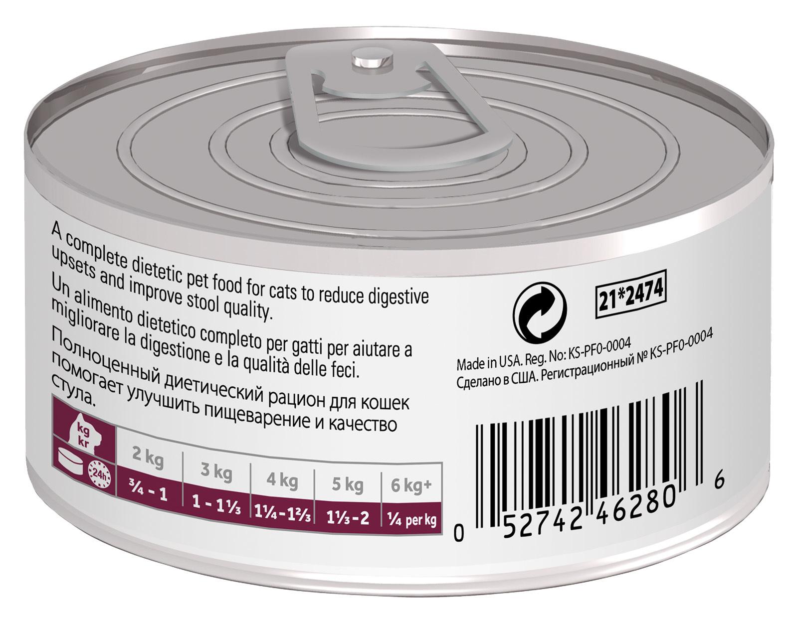 купить хиллс Hill's™ Prescription Diet™ Feline i/d™ Digestive Care with Chickenконсервы (влажный корм) для кошек старше 3-х недель, диетический рацион при заболеваниях ЖКТ
