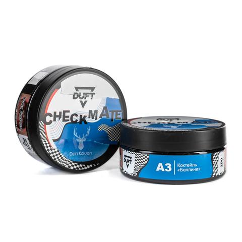 Табак Duft 100 г CheckMate A3 (Коктейль Беллини)