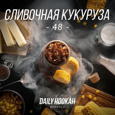 Daily Hookah Сливочная кукуруза 250г