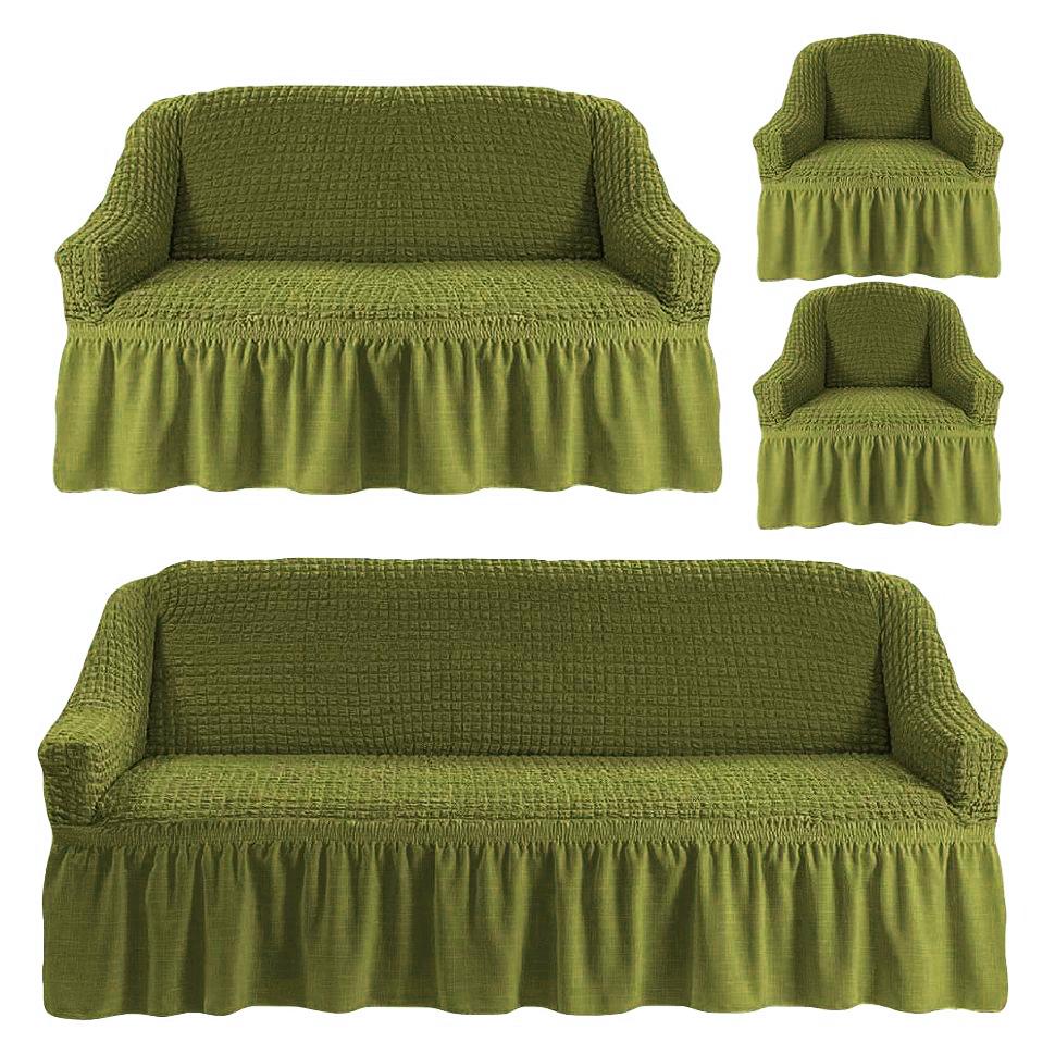 Чехлы на трехместный диван и двухместный диван + два кресла,олива