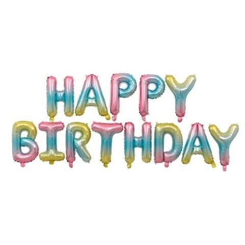 Растяжка из шаров: Буквы из фольги - С днем Рождения, Happy Birthday, радуга разноцветная, градиент