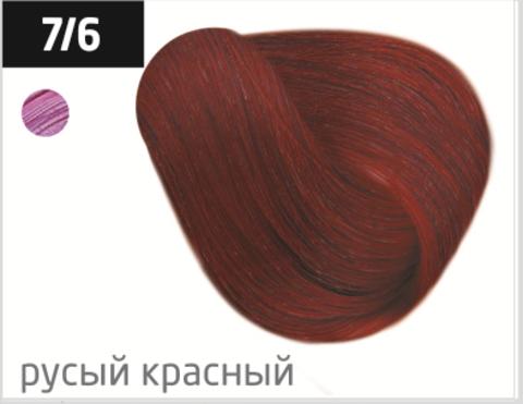 OLLIN color 7/6 русый красный 60мл перманентная крем-краска для волос