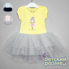 Платье (пайетки, сеточка)
