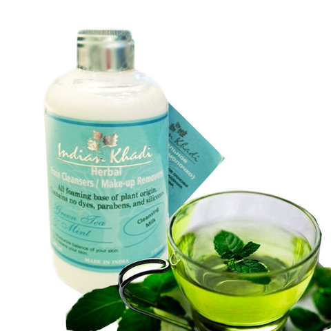 https://static-sl.insales.ru/images/products/1/3608/87846424/green_tea_make-up_remover.jpg