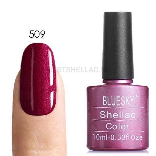 Bluesky Shellac 40501/80501 Гель-лак Bluesky № 40509/80509 Red Baroness, 10 мл 509.jpg