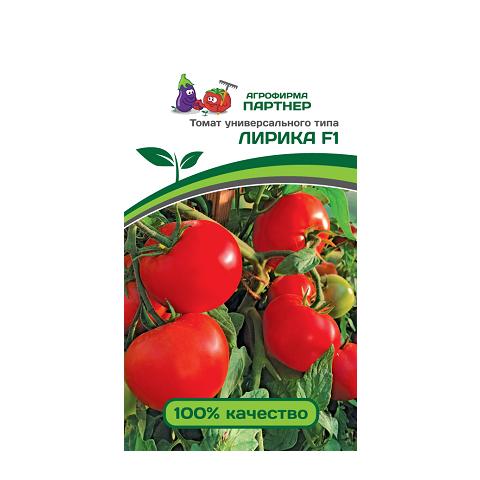 Лирика F1 0,1г 2-ной пак томат (Партнер)