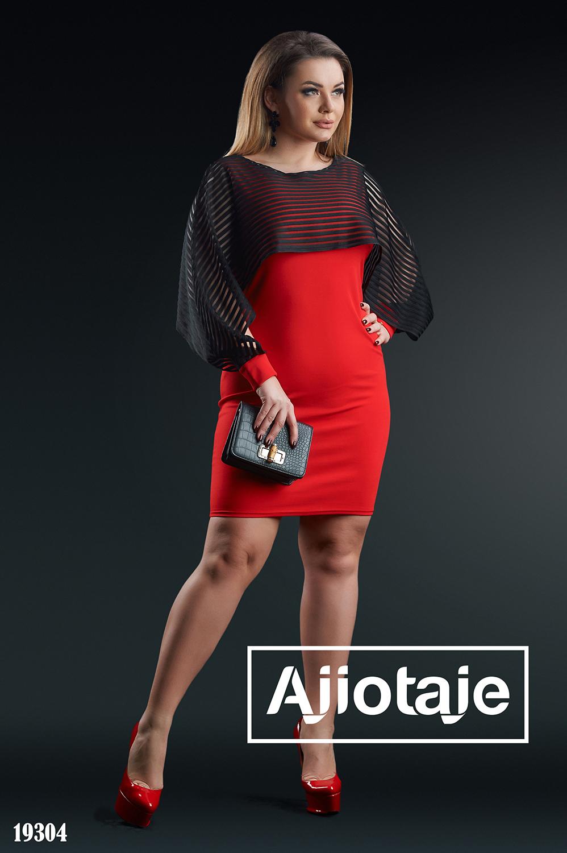 Красное платье с рукавом-обманкой