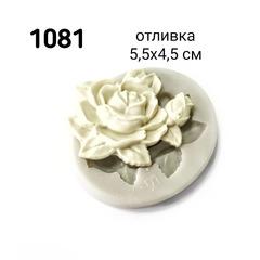 1081 Молд силиконовый. Роза.