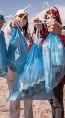 Мешки для уборки территории от мусора