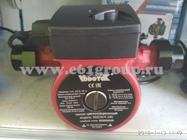Насос циркуляционный Vodotok (Водоток) XRS 25 4-180