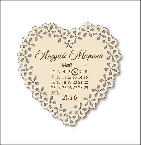 Магнит свадебный ДекорКоми для сохранения даты и деревянный сувенир для гостей